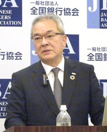 記者会見する全国銀行協会の高島誠会長=13日午後、東京都千代田区
