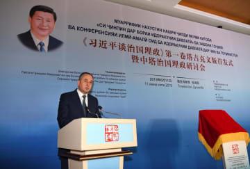「習近平 国政運営を語る」第1巻タジク語版出版記念式典、ドゥシャンベで開催
