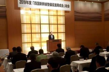四国新幹線の整備に向け、岡山側の理解促進に努めることを決めた総会