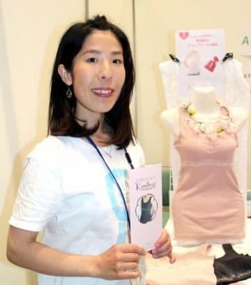30代で乳がんを経験しAYA世代の患者会を立ち上げたボーマン三枝さん