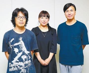 音楽でツール・ド・東北を盛り上げるくるりのメンバー。(左から)岸田さん、ファンファンさん、佐藤さん