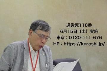 川人博弁護士(2019年6月10日/弁護士ドットコム撮影/東京都)