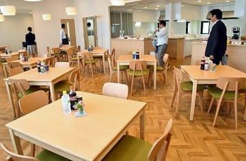 滞在する家族が食事をするダイニングキッチン=13日、摂津市のドナルド・マクドナルド・ハウスおおさか健都