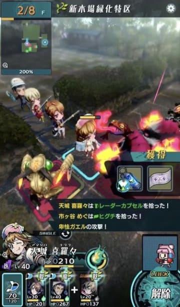 モバイル向けダンジョン探索型RPG『世紀末デイズ』サービス終了が告知