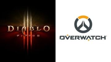 スクウェア・エニックスによる『ディアブロ III』『オーバーウォッチ』販売が近日終了