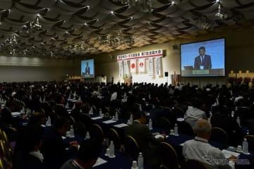 ロータスクラブ 第7回全国大会