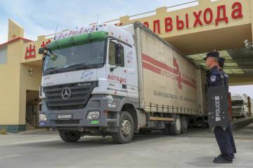新疆ウイグル自治区、キルギスやタジキスタンとの貿易が拡大