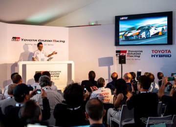 トヨタはWECの最高峰クラスへのコミットメントを続ける。