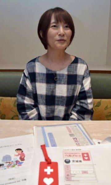 難病カフェの意義を語る桑野あゆみさん