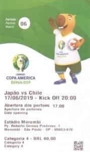 17日の日本対チリ戦のチケット
