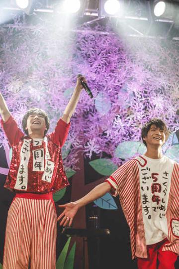 6月14日(金)@東京・duo MUSIC EXCHANGE photo by 鈴木友莉