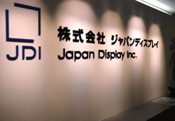 東京都港区のオフィスビル内にあるジャパンディスプレイ本社=2017年7月