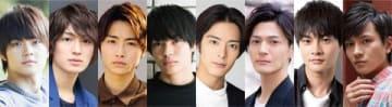 舞台「スペクタクル時代劇『里見八犬伝』」に出演する神尾楓珠さん(左から4人目)