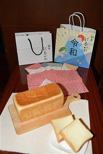 アルカリイオン水を仕込み水に使うことで、しっとり感や上品な甘さが引き出された食パン
