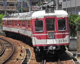 神戸電鉄の車両