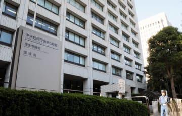 厚生労働省(中央合同庁舎第5号館)