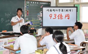 生徒の進路選択に役立てようと、国光原中で行われたドリカム講話