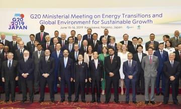G20エネルギー・環境相会合で記念写真に納まる世耕経産相(前列中央左)、原田環境相(同右)と各国の出席者ら=15日午後、長野県軽井沢町