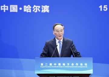 王岐山副主席、第6回中国・ロシア博覧会に出席