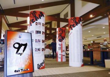 一部が公開された、ラグビー日本代表の宮崎合宿のチーム宿舎=15日、宮崎市