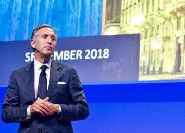 ex-Starbucks CEO Howard Schultz to run for president as independent in 2020