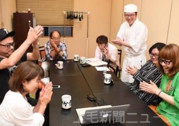 地元での開催決定を喜ぶ東吾妻町の関係者