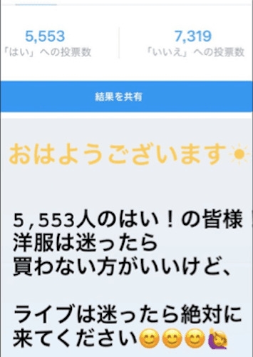 インスタグラム:工藤静香(@kudo_shizuka))より