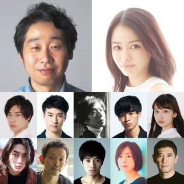 連続ドラマ「スカム」の新キャスト12人 (C)「スカム」製作委員会・MBS