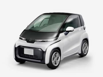 トヨタが、2020年に日本市場向けに発売する2人乗りの超小型EV