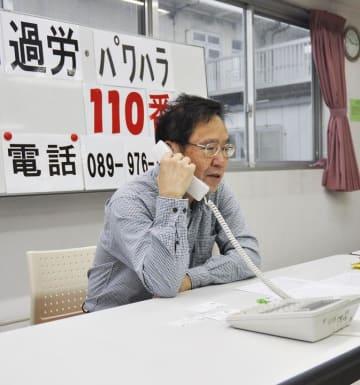 電話相談に応じる水口晃弁護士=15日午前、松山市来住町