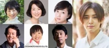 7月スタートの連続ドラマ「セミオトコ」で主演を務める山田涼介さん(一番右)と今回発表された共演者=テレビ朝日提供