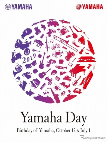 Yamaha Day