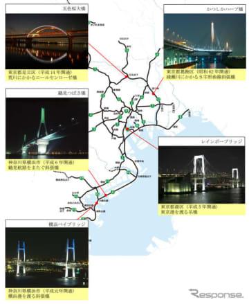 ライトダウンを実施する5つの橋