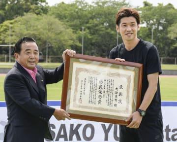 鹿児島県南さつま市長(左)から市民栄誉賞を贈られた大迫勇也選手=16日、南さつま市