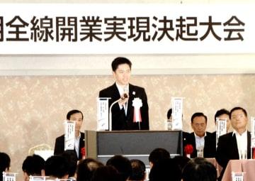 北陸新幹線の新大阪までの早期全線開業に向け、大阪府などでつくる協議会が開いた決起大会=6月14日、大阪市のリーガロイヤルNCB