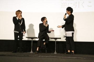 「モーリス」新録吹き替えの完成披露イベントに登場した(左から)内田雄馬さん、梶裕貴さん、島崎信長さん