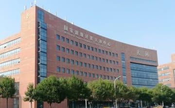 中国の次世代スパコン開発が最終段階 20年~21年の完成目指す