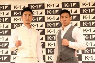 どちらも関西圏出身の山崎(左)と平山の一戦は激闘なるか
