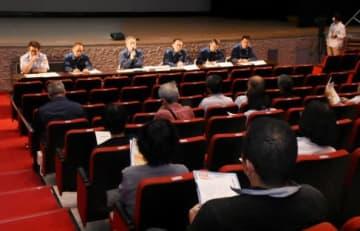 不発弾処理に関する住民説明会=16日、薩摩川内市の川内文化ホール