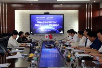 日本企業、四川省の看護学校と介護人材育成で協力