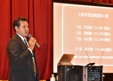 「大切な人を災害から守る決意を込め備えをしてほしい」と訴える山崎光さん