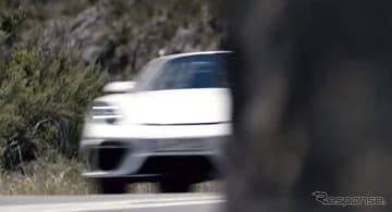 ポルシェの新型車のティザーイメージ