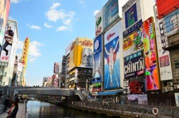 6月28、29日は大阪でG20が開かれる