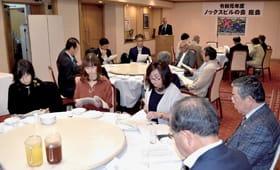 ホテルサンルート室蘭で開かれたノックスビルの会の総会