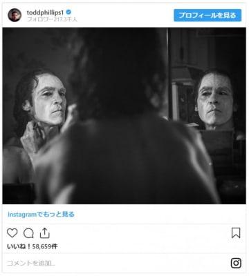 ピエロメイク… - 画像はトッド・フィリップス監督Instagramのスクリーンショット