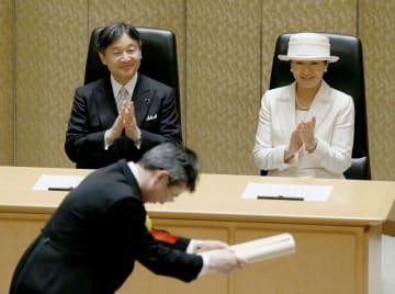 日本学士院賞の授賞式で受賞者に拍手を送られる天皇、皇后両陛下=17日午前、東京・上野の日本学士院会館