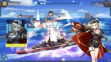 海戦シミュレーションRPG「ガーディアン・プロジェクト」が正式リリース!☆4吹雪など事前登録特典が配布中