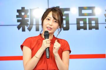 宇垣美里、TBS退社後は新鮮な日々「活動のすそ野を広げていきたい」 画像