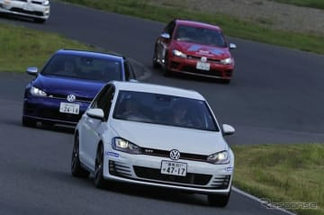 GTI Driving Experience(イメージ)