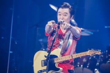 40周年ツアー最終公演を東京ドームで開催したサザンオールスターズ (撮影:西槇太一)